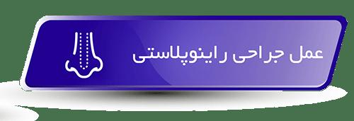 دکتر محمدرضا آخوندی نسب